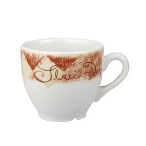 Churchill-Tuscany-Espresso-Cups